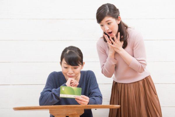 主婦の悩み③親の介護、同居がしんどい【陰陽五行・風水で解消!】
