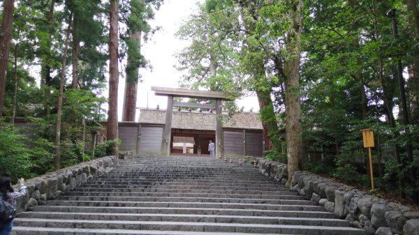 関西から行ける最強のパワースポット~伝統風水師とまわる伊勢神宮ツアー開催しました~