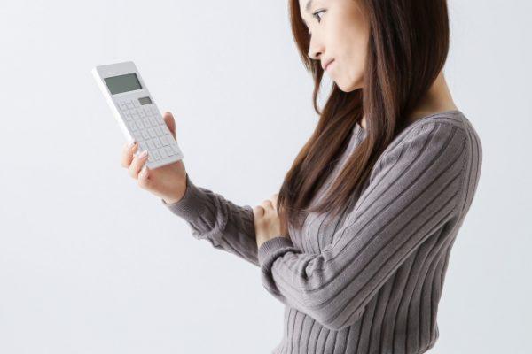 【節約のコツ】低収入でもストレスなく節約・貯金するには!