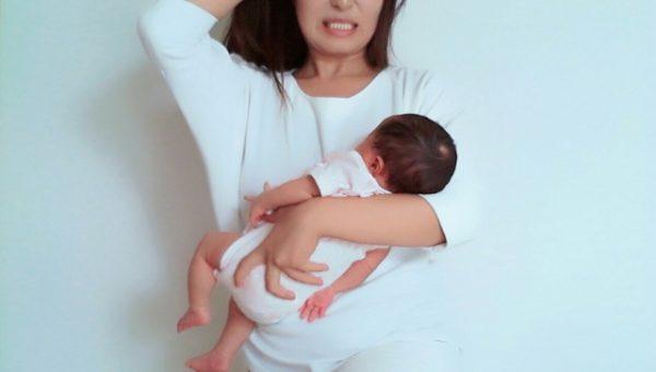【産後うつの原因と対策】産後うつにならないために根本からケア!