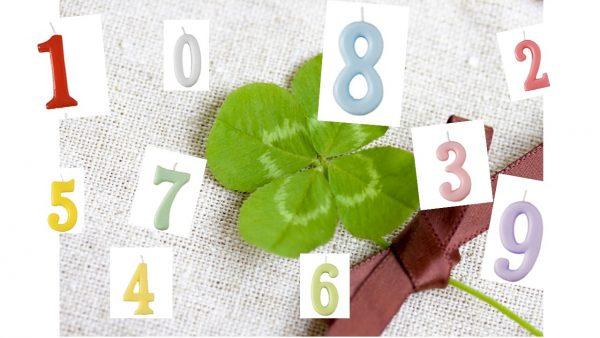 【数字で開運】風水・三元九運でみるラッキーナンバーと凶ナンバー