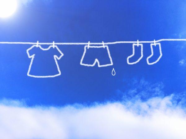 【洗濯物と風水】夜の洗濯はNG!?部屋干しは?部屋に干すなら…