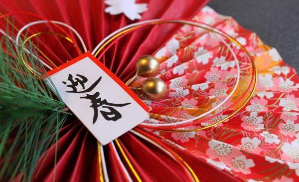 【年末年始の過ごし方】開運に繋がるおすすめの過ごし方!