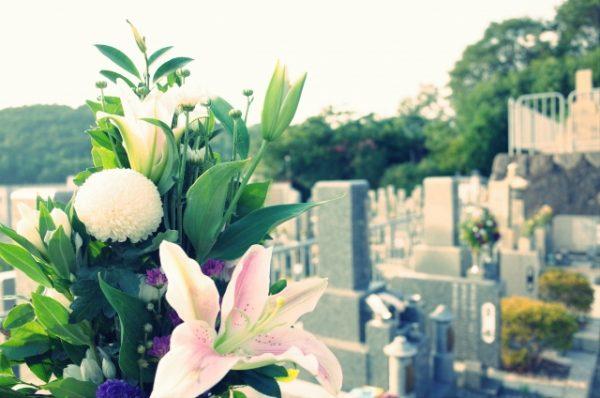 【お墓の風水】実は超重要!そもそも風水の基本はお墓でした。