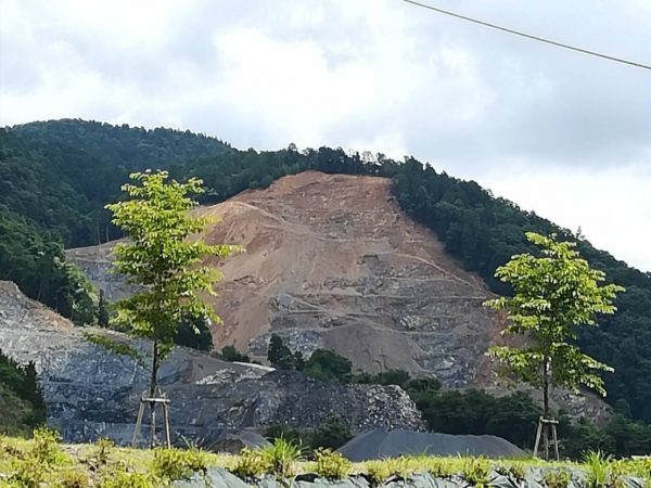 【風水が良くない土地】削れた山が見えたら注意!